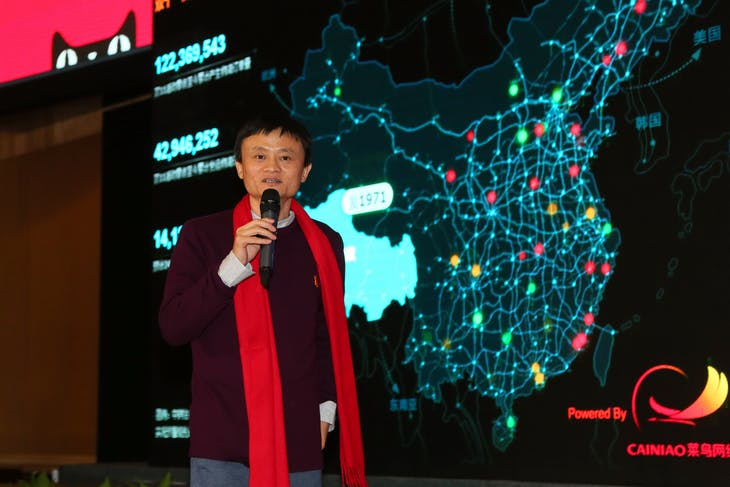 2013 11.11 Shopping Festival_Alibaba Group Chairman Jack Ma_1